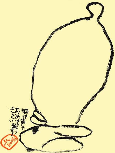 年賀状2011ボツ4 by J.F.Kooya