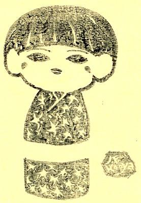 イラスト『こけしっ子 』by J.F.Kooya