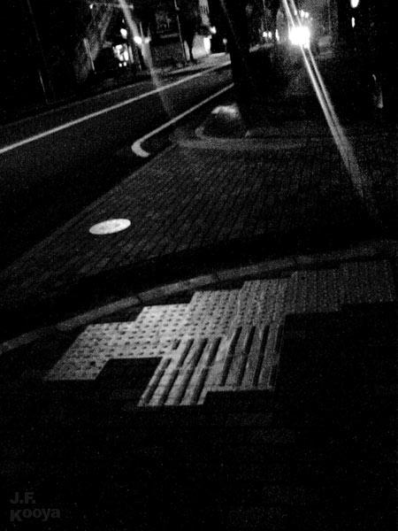 写真:道路 (2010) by J.F.Kooya