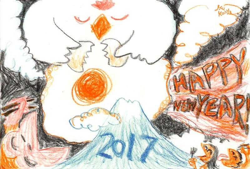 2017年の年賀状 by J.F.Kooya